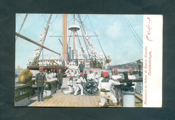 Turquia . Antigua Tarjeta Postal . Barco De Guerra Kamidie .