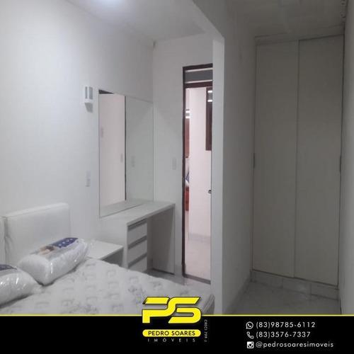 Alugo Casa Nos Meses De Dez/jan Perto Da Praia - Ca0676