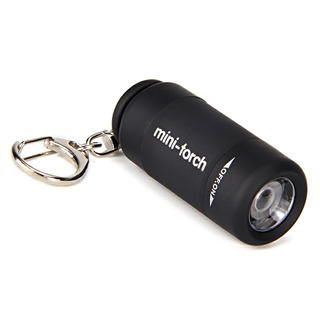 Ultrafire Creative Usb Rechargeable Plastic Led Flashlight -