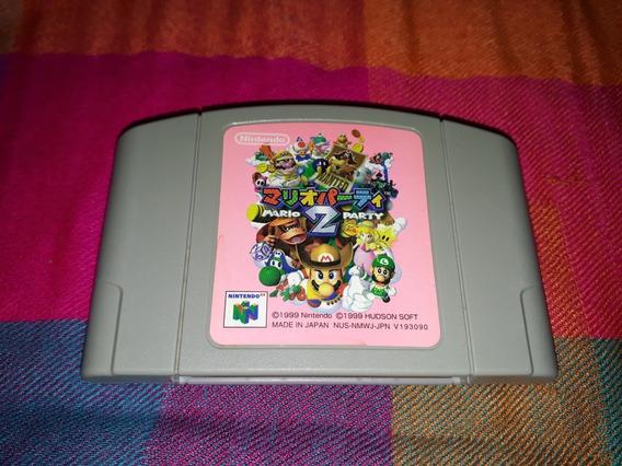 Cartucho Mário Party 2 Original Nintendo 64 Japonês