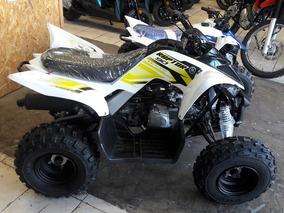 Yamaha Raptor 90 0km 2018 Marellisports Entrega Inmediata