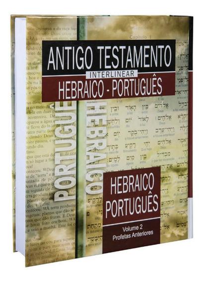 Antigo Testamento Interlinear Hebraico Português Vol 2 Profe