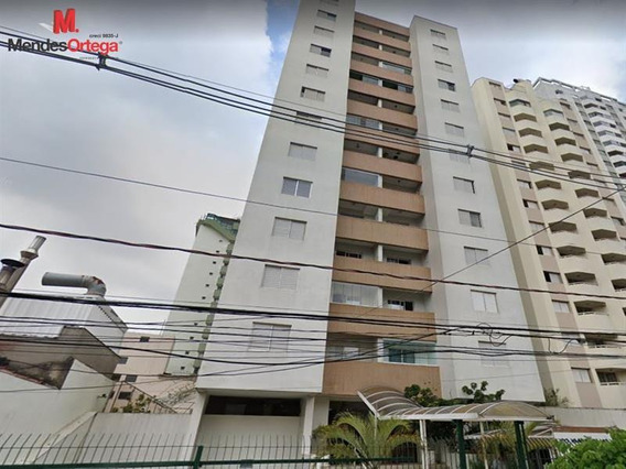 São Paulo - Edifício Isabela - Vila Mariana / São Paulo - 200843