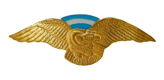 Distintivo Metálico Cóndor Dorado Ejército