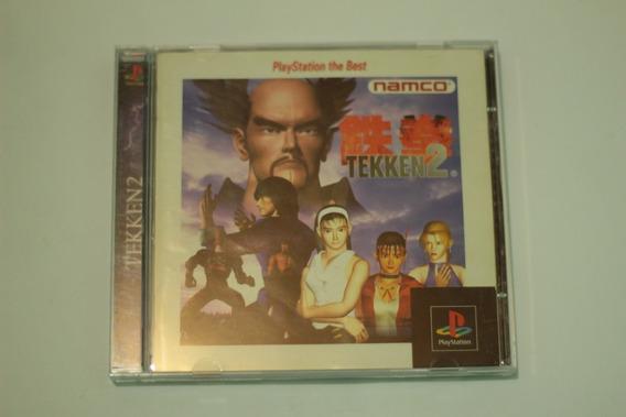 Tekken 2 Original Ps1 Playstation 1 Frete Gratis Cod-001