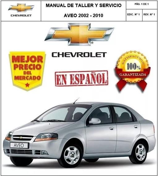 Manual Taller Reparacion Chevrolet Aveo 02-10 Full Español