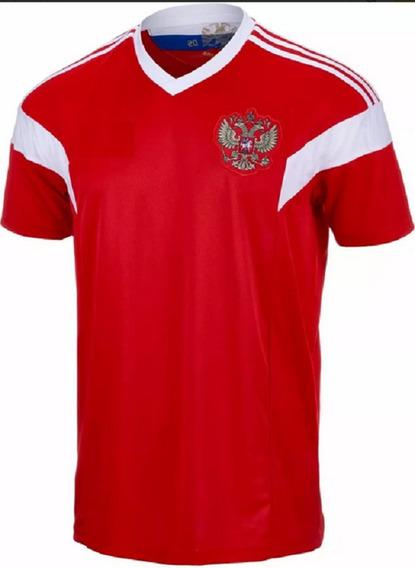 Camiseta Selección Rusia (titular Mundial 2018)
