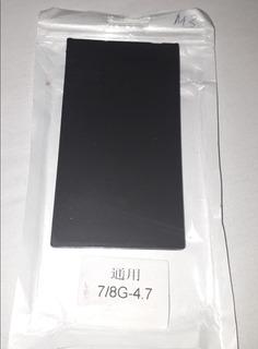Molde Para Laminação Para Vidro Com Aro iPhone 7 / 8