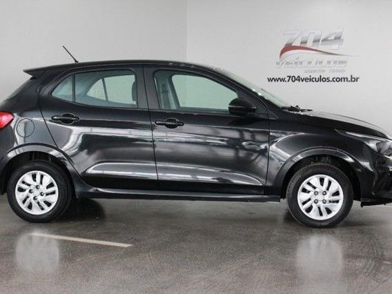 Fiat Argo Drive 1.0 Flex, Qpr1c32