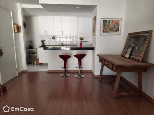 Imagem 1 de 10 de Apartamento À Venda Em Rio De Janeiro - 32300