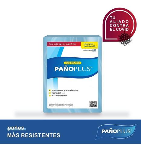 Imagen 1 de 3 de Pañoplus Classic - Paquete Color Liso 2,5kg  (30cm X 35cm)