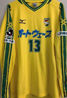 Camisa Jef United 2003/04 Usada Em Jogo Sandro #13