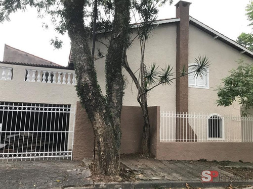Comércio Para Venda Por R$990.000,00 - Jardim Floresta, São Paulo / Sp - Bdi20215