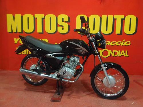 Motomel S2 125 Impecable === Motos Couto ===