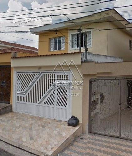 Sobrado Rudge Ramos3 Dorm. 2 Vagas - V-318