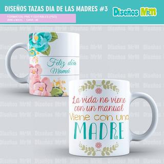Plantillas Para Tazas Mug Dia De La Madre Mama 30 Diseños N3
