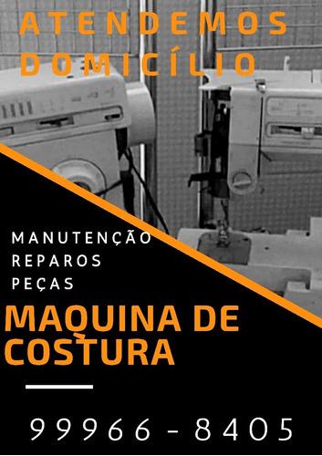 Imagem 1 de 1 de Manutenção Máquina Costura Doméstica