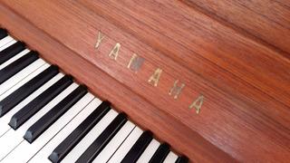 Piano Vertical Yamaha U7 Edición Limitada Año