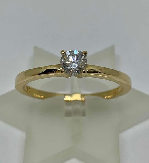 Glitter Joias - Anel Solitário Vivara Ouro Diamante 25 Ptos