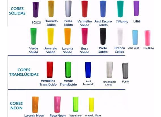 100 Copos Long Drink 350ml - Máximo 100un Por Compra