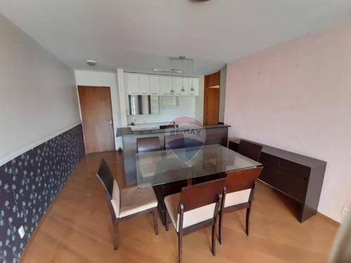 Apartamento Vila Santa Mônica - Ap0877