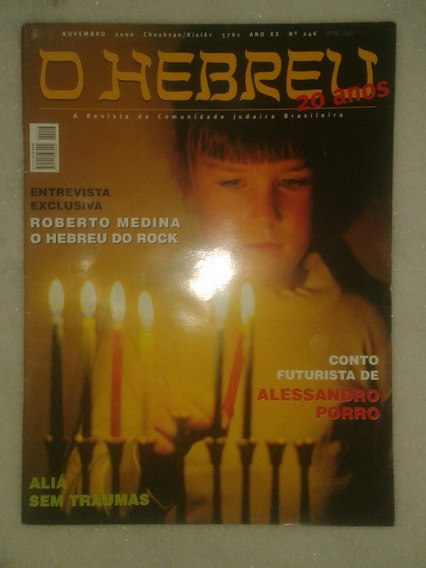 O Hebreu - A Revista Da Comunidade Judaica Brasileira Nº 246