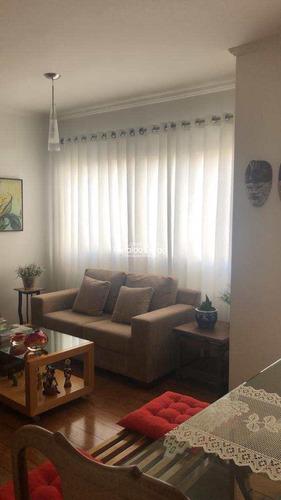 Apartamento Com 4 Dorms, Brooklin Paulista, São Paulo - R$ 1.45 Mi, Cod: 2356 - V2356