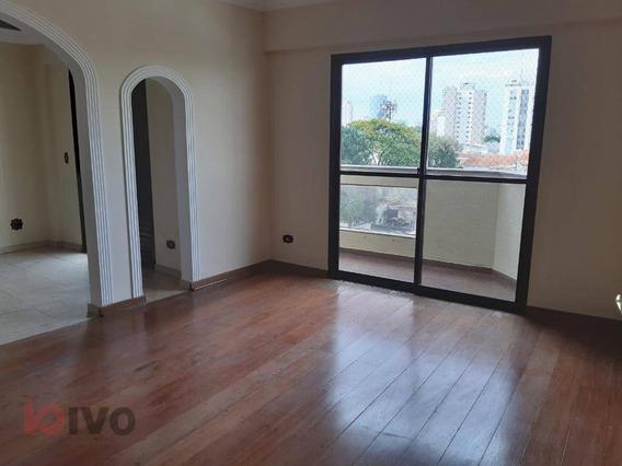 Apartamento 4 Quartos 130 M² Úteis R$ 960.000 Brooklin S - Ap3116