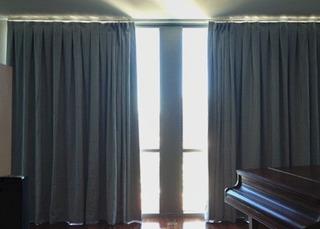 Elegantes Cortinas Blackout Originales ( Antisolares )