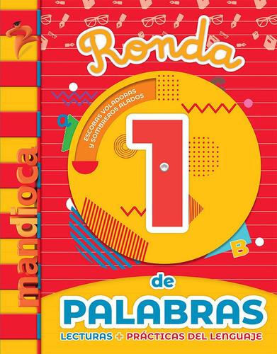 Imagen 1 de 1 de Ronda De Palabras 1 - Estación Mandioca -