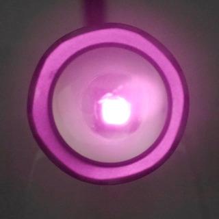 Lanterna Infravermelho Auxiliar Visão Noturna T20 5w