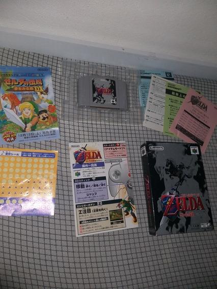 Zelda Ocarina Of Time Japonês Nintendo 64