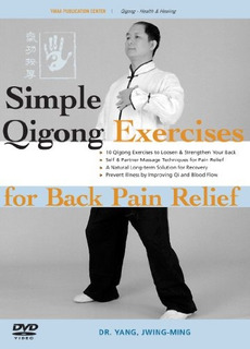 Dvd : Simple Qigong Exercises For Back Pain Relief