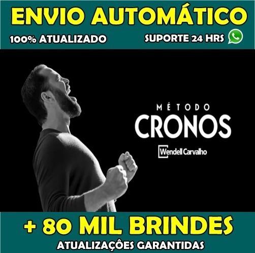 Metodo Cronos Wendell Carvalho Completo 2019 + 80 Mil Brinde