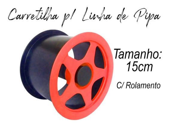 Kit 10 Carretilha P/ Linha De Pipa C/ Rolamento 15cm Atacado
