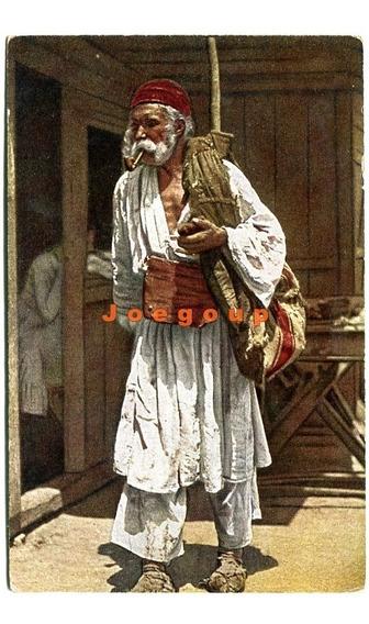Antigua Postal Alemana Un Viejo Gitano