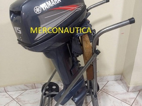 Motor De Popa Yamaha 15 Hp Ano 2014 Revisado