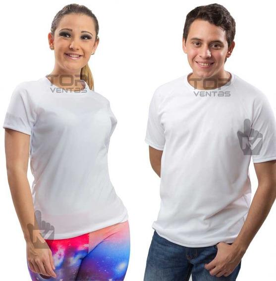 703fef8f75e9 Camisas Para Sublimar - Ropa, Zapatos y Accesorios en Mercado Libre ...