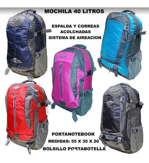 Mochila Camping, Pesca, Valija, Cartera, Bolso.