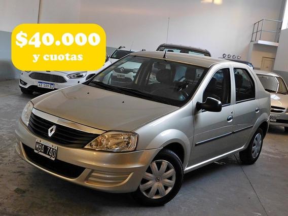 Renault Logan Pack 1 - Dubai Autos