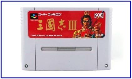 Fita Original Sangokushi 3 Super Nintendo - Famicom