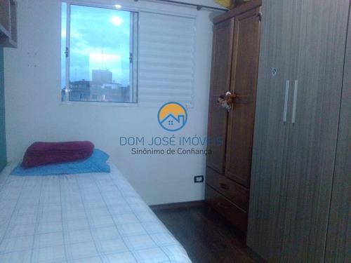 Apartamento Para Venda Em São Paulo, Chacara Santa Maria, 2 Dormitórios, 1 Banheiro, 1 Vaga - Ap113_2-1074874