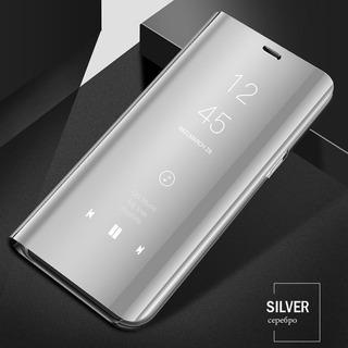 Case Clear View Galaxy S8 Normal - Várias Cores