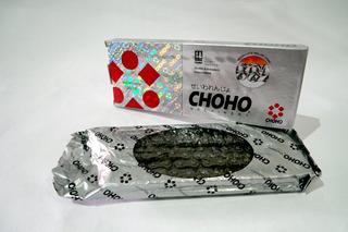Cadena Choho