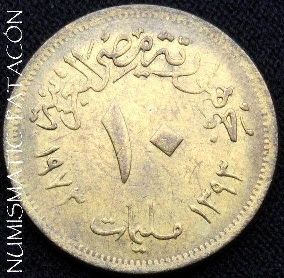 Moneda Egipto 10 Milliemes 1973 (1393) - Km 435 Excelente