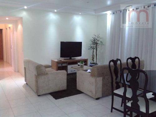 Apartamento Residencial Para Locação, Ponta Da Praia, Santos. - Codigo: Ap2044 - Ap2044