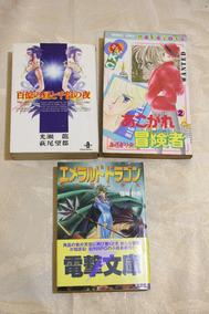Mangá Japonês Akogare Boukensha, Light Novel Emerald Dragon