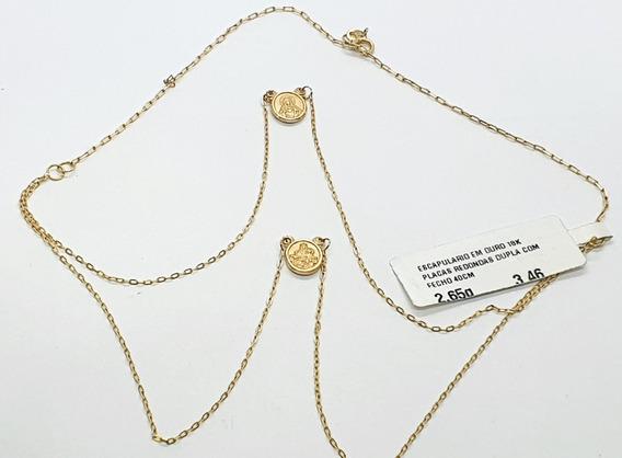 Escapulário Em Ouro 18k Placas Redondas Duplas 40cm 2,65g