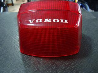 Acrílico Trasero Honda Cb 750 Custom