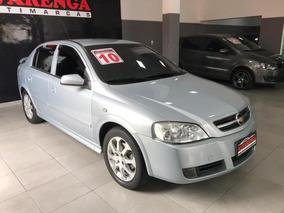 Astra Hatch Advantage 2.0 Flex